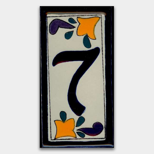 House number classic style 2 1 2 tile for Classic house numbers